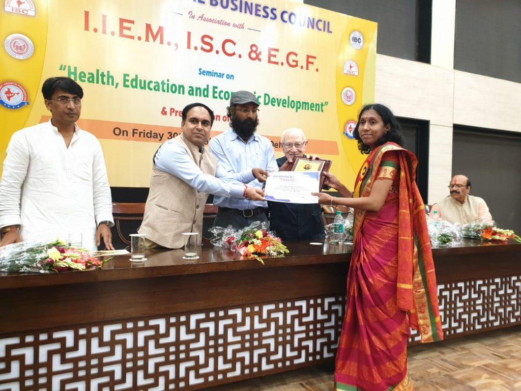 Principal mam award